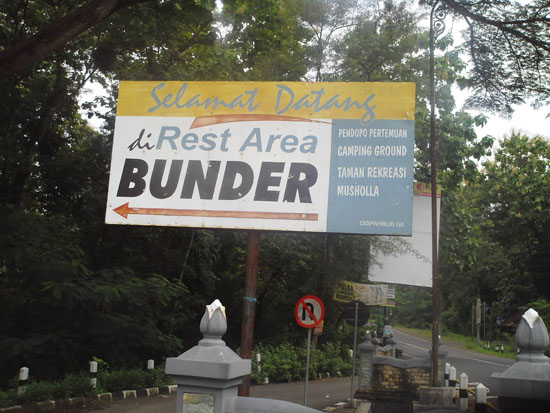 Rest area Bunder