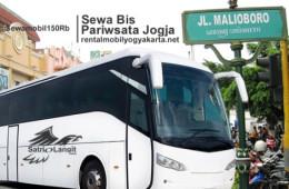 Sewa Bus Jogja – Bus Pariwisata Yogyakarta