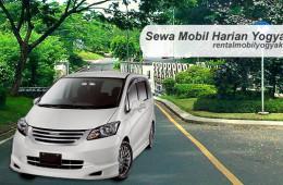 Rental Mobil Yogyakarta Luar Kota Propinsi tanpa / Plus Sopir