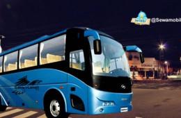 Daftar PO bus Pariwisata Jogja Ber Ijin Dinas Perhubungan