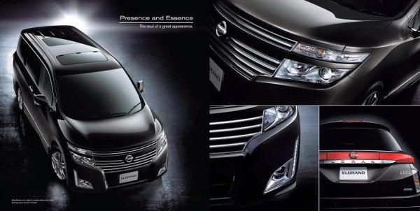 Eksterior Elgrans Nissan Mobil Indonesia